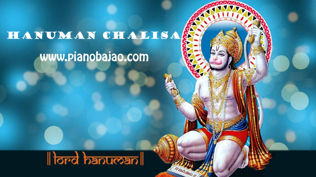 Hanuman Chalisa Piano Notes Pianobajao