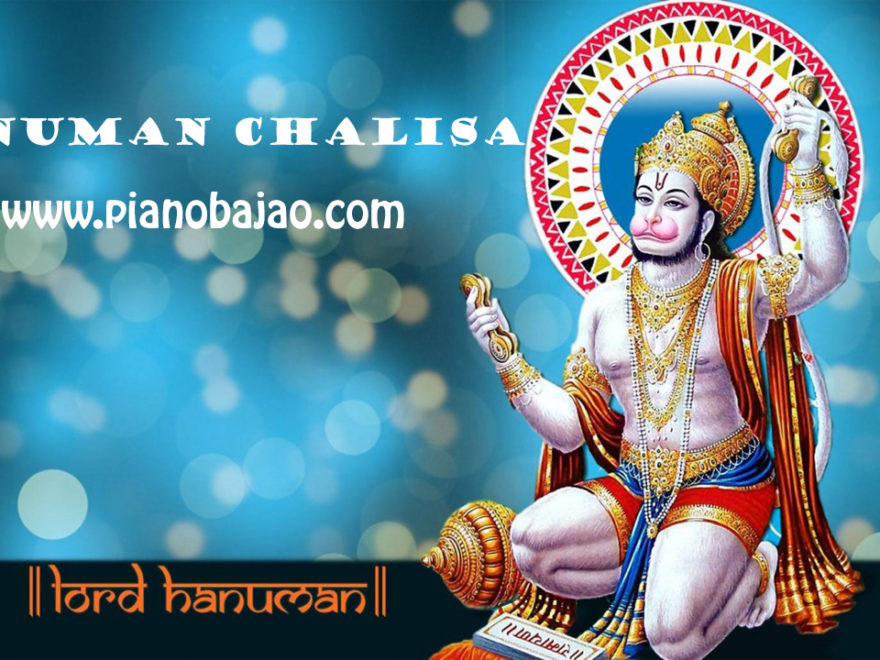 Hanuman Chalisa Piano Notes Pianobajao