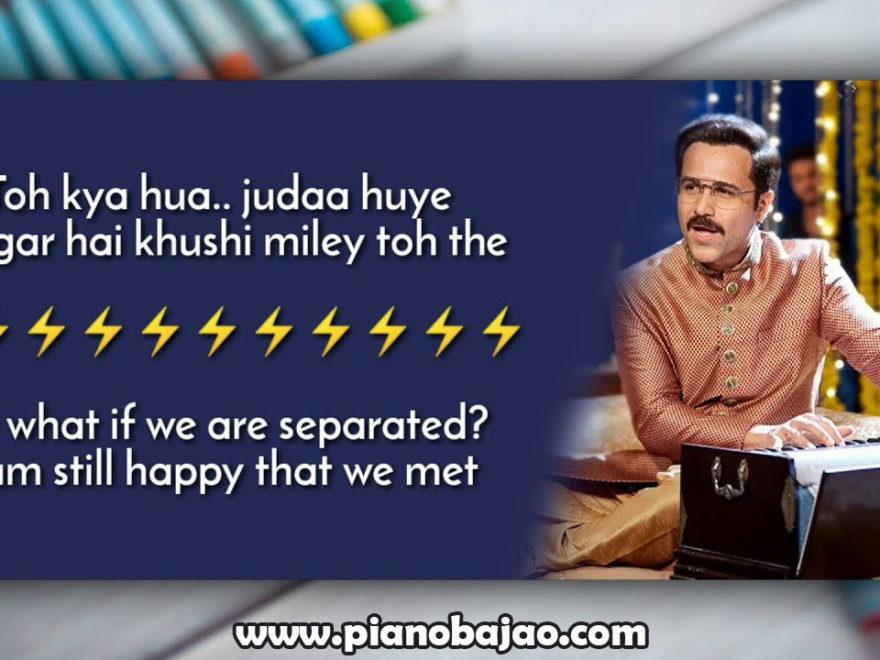 Phir Mulaaqat Piano Notes   Cheat India