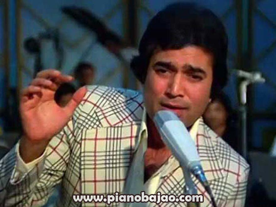 Aate Jate Khoobsurat Awara Piano Notes