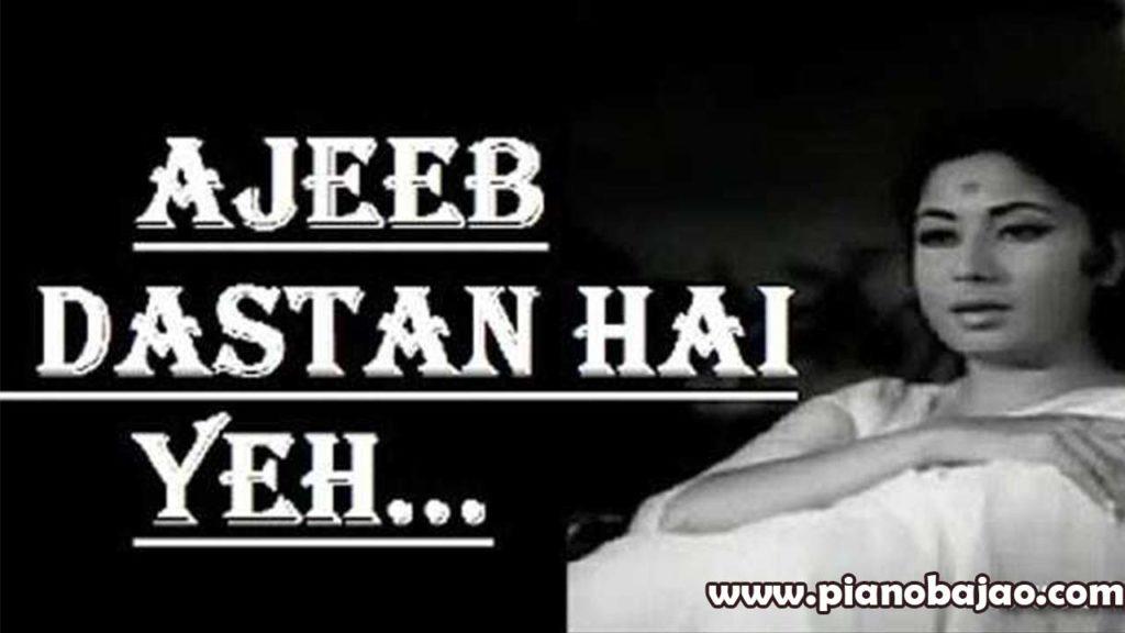 Ajeeb-Dastan-Hai-Ye-Lata-Mangeshkar
