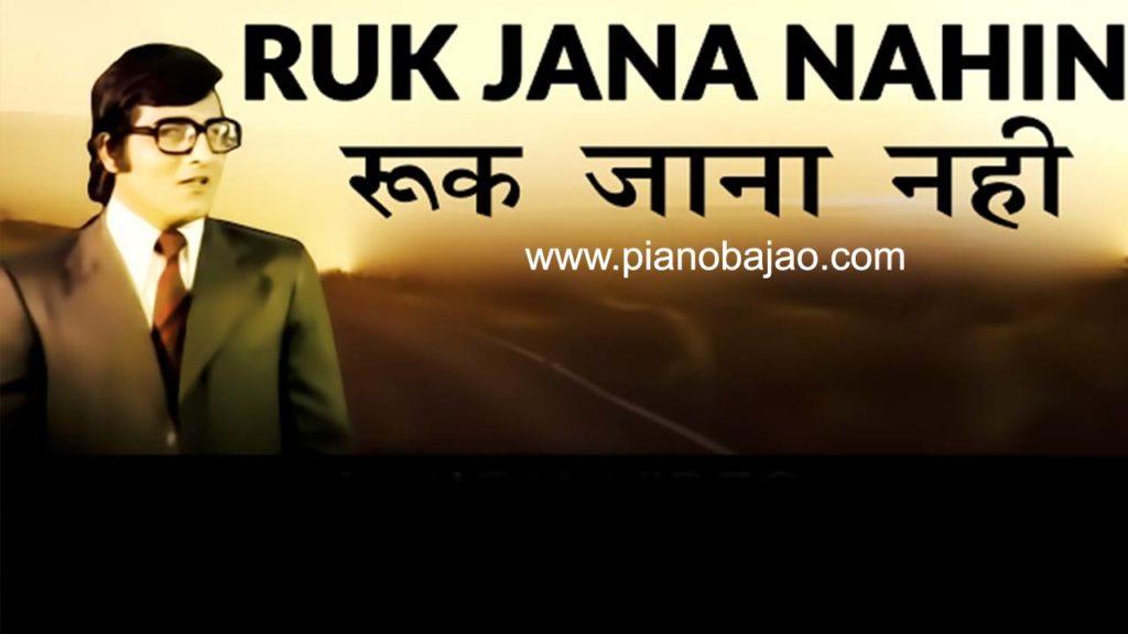 Ruk Jana Nahi Tu Kabhi Har ke Piano Notes