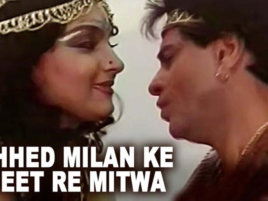 Chhed Milan Ke Geet Re Mitwa Piano Notes