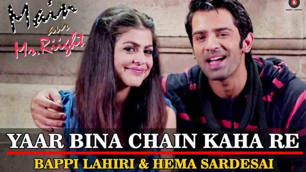 Yaar Bina Chain Kaha Re Full Hindi Song Piano Notes Most piano players interesting play hindi songs on piano or. yaar bina chain kaha re full hindi song