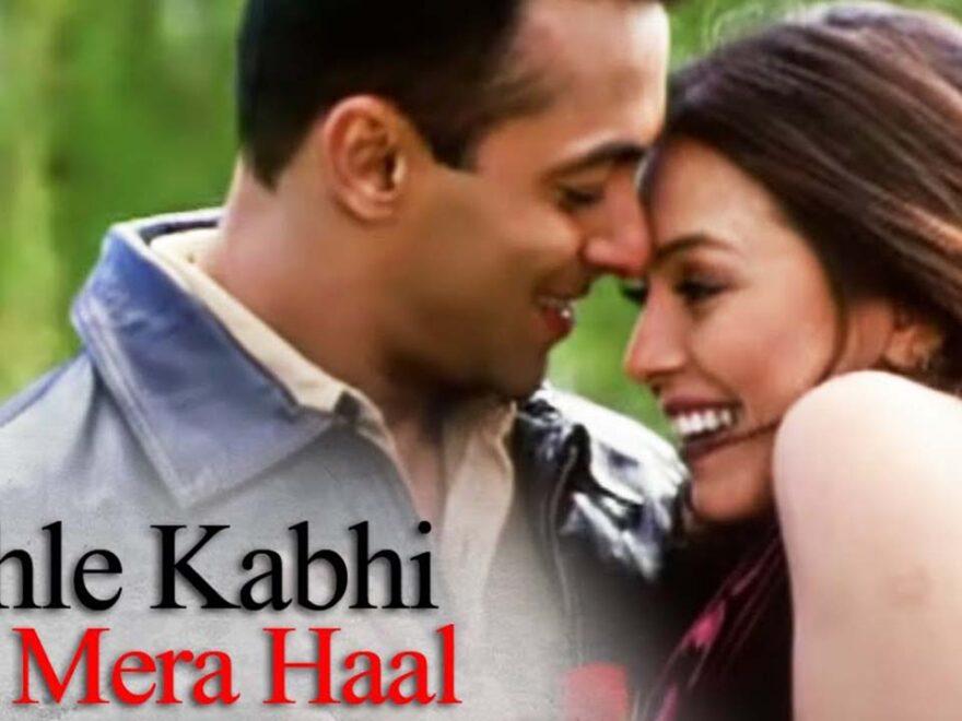 Pehle Kabhi Na Mera Haal Piano Notes