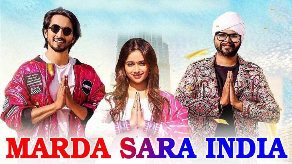 Marda Sara India Piano Notes