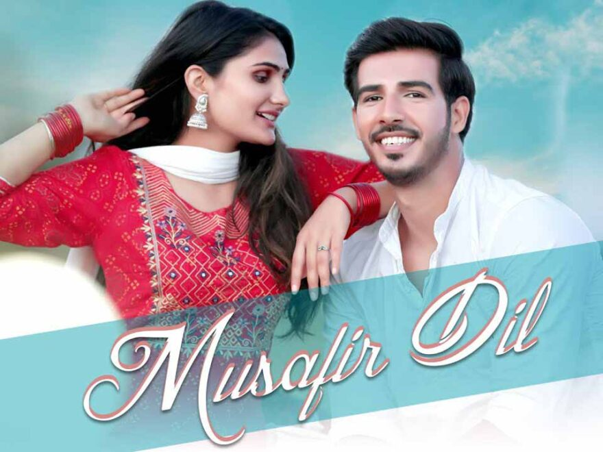 Musafir Dil Piano Notes