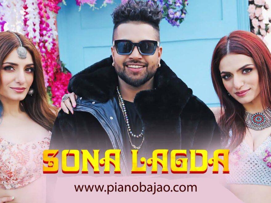 Sona Ladga Piano Notes