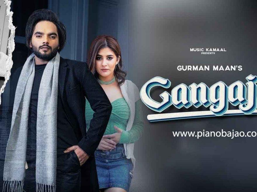 Gangajal Gurman Mann Piano Notes