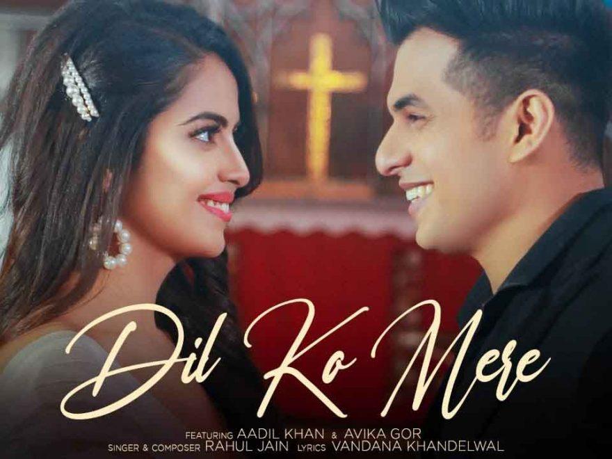 Dil Ko Mere Piano Notes Rahul Jain