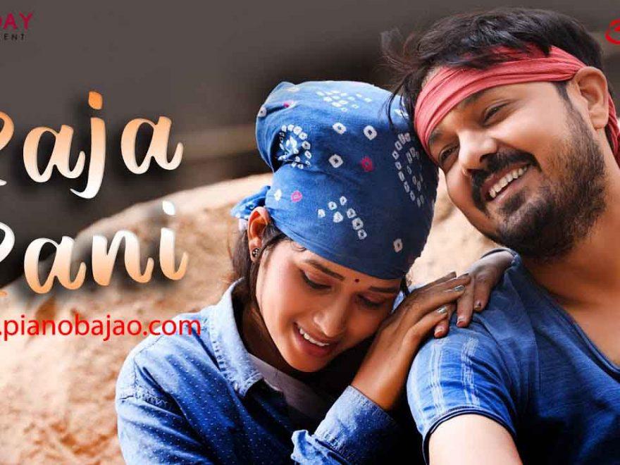 Raja Rani Cg Anuj Sharma Piano Notes