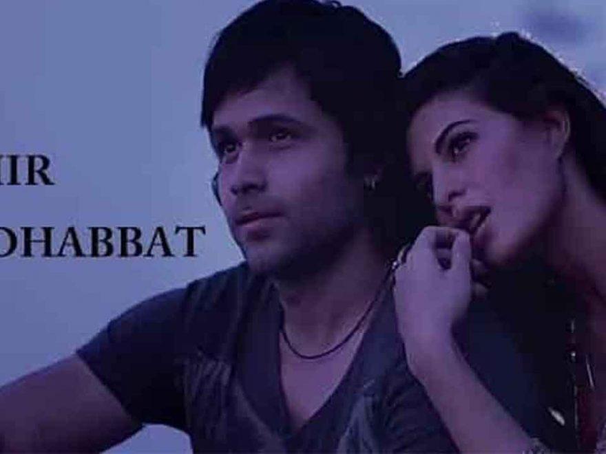 Phir-Mohabbat-(Murder 2)-Piano-Notes