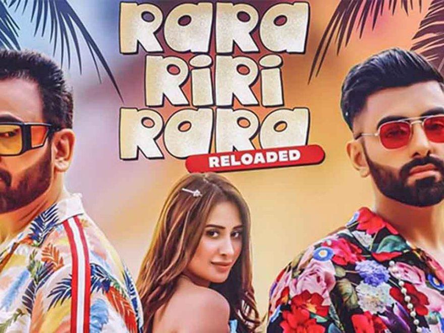 Rang riri Rara Piano Reloaded notes