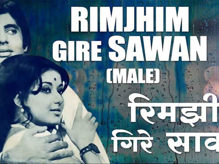 RimJhim Gure Sawan Piano Notes Kishor Kumar