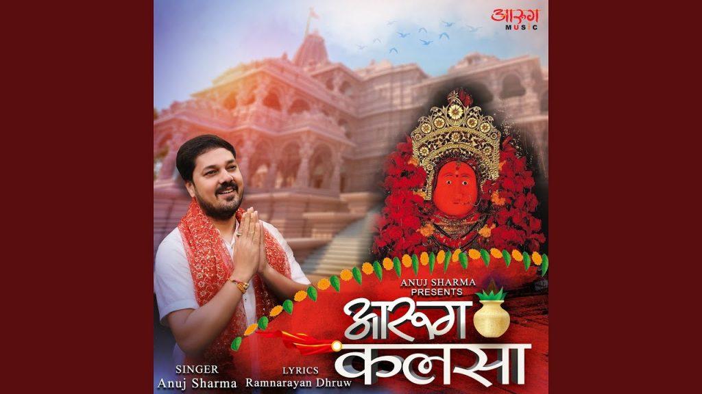 Aarug Kalsa Piano Notes Cg Anuj Sharma