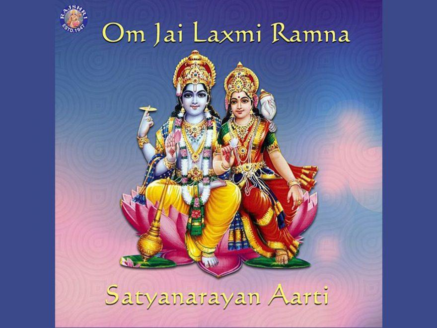Jai Laxami Ramna Satyanarayan Aarti Piano Notes