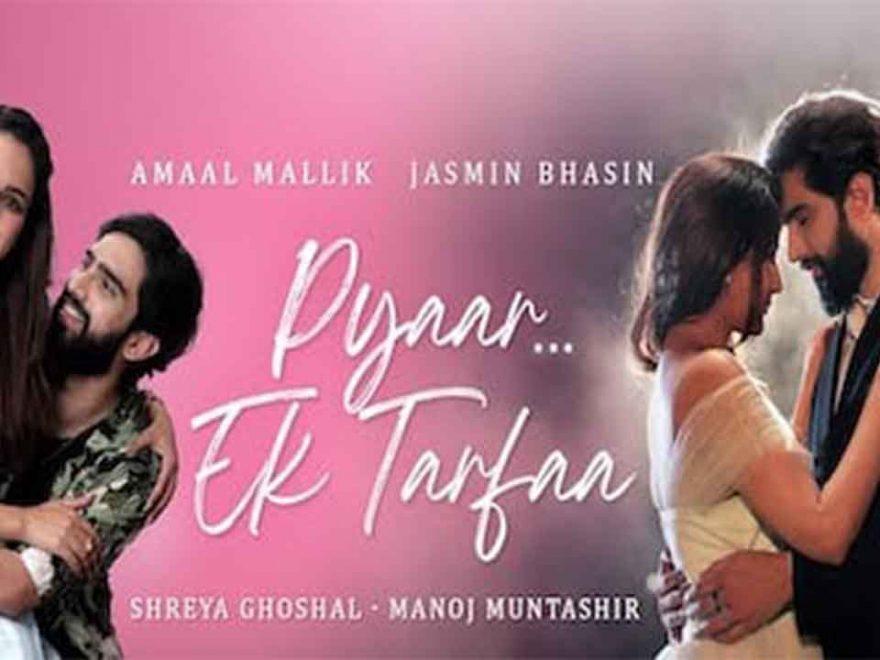 Pyaar Ek Tarfa Piano Notes Amaal Malik